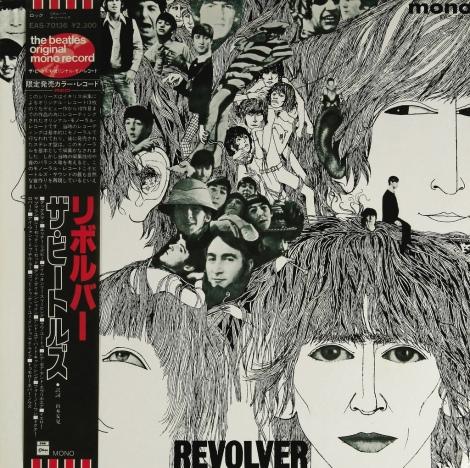 """Revolver"" Obtenido desde http://flic.kr/p/7WEPXe"